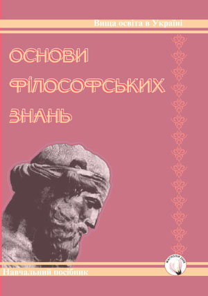 190 best 104_people: philosophy, logics images on pinterest.
